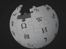 Wikipedia приостановила работу в трех странах ЕС в знак протеста из-за нового закона об авторском праве - «Новости Банков»