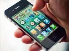 """Эксперты уличили смартфоны в способности """"подглядывать"""" - «Новости Банков»"""