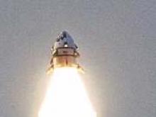 В ЕС приступают к тестированию самого большого твердотопливного ракетного двигателя - «Новости Банков»