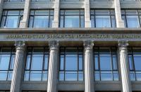 Минфин ударит по рублю: из экономики выкачают 8,5 триллиона - «Финансы»