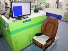 Автомобильное сиденье сможет распознавать усталость водителя - «Новости Банков»