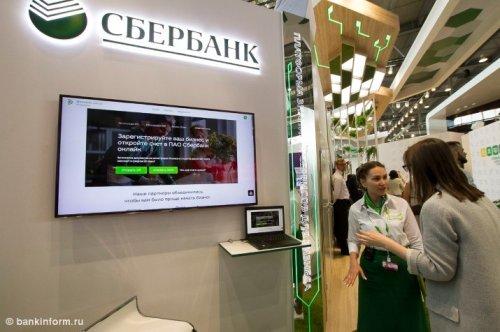 Банки Иннопрома-2018. Сбербанк: на цифровой волне - «Новости Банков»