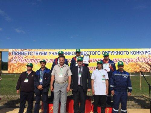 Запсибкомбанк поздравил победителей конкурса «Лучший пахарь» - «Пресс-релизы»
