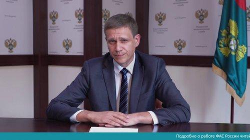 Обзор судебной практики по госзакупкам от ФАС  - «Видео - ФАС России»