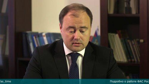 Обзор судебной практики за май 2018 года  - «Видео - ФАС России»