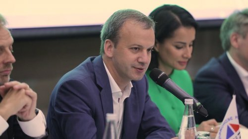 Round table Effective Economic Development of Regions after the World Cup 2018  - «Видео - РЭШ»