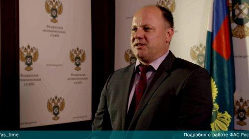 Терпения и оптимизма!  - «Видео - ФАС России»