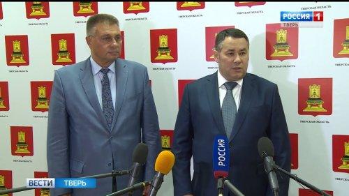 В Тверской области началась реализация Национального плана развития конкуренции  - «Видео - ФАС России»