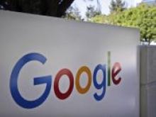 """Google создала уникальный чип для """"умной"""" бытовой техники - «Новости Банков»"""