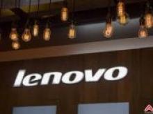 Lenovo готовится выпустить смартфон с поддержкой 5G - «Новости Банков»