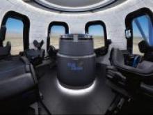 Blue Origin показало космическую пассажирскую капсулу - «Новости Банков»