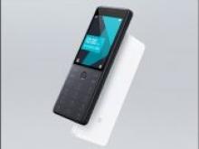 Xiaomi выпустила свой первый кнопочный телефон - «Новости Банков»