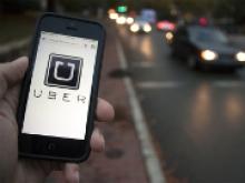Uber будет устанавливать торговые мини-автоматы в машинах - «Новости Банков»