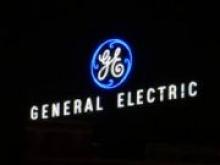 General Electric решила продать цифровой бизнес - «Новости Банков»