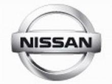 Nissan продаст бизнес по выпуску аккумуляторных батарей - «Новости Банков»