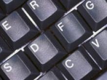 Acer создает отдельную компанию - «Новости Банков»