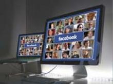 Facebook, Snapchat и Twitter фиксируют сокращение аудитории - «Новости Банков»