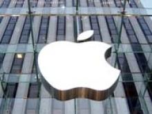 Apple патентует новый тип сканера отпечатков пальцев в дисплее - «Новости Банков»