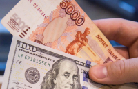 Есть ли жизнь после доллара: удастся ли заменить американскую валюту в международных расчетах - «Финансы»