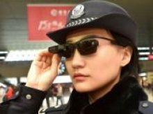 Для полиции Китая выпустили очки с технологией распознавания лиц - «Новости Банков»
