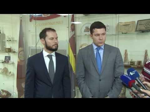 ФАС: Калининградская область готова исполнить Нацплан «по полной программе»  - «Видео - ФАС России»