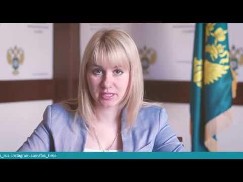 Обзор судебной практики за июнь 2018 года от ФАС  - «Видео - ФАС России»