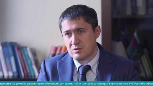 Двойной эффект от работы ФАС  - «Видео - ФАС России»