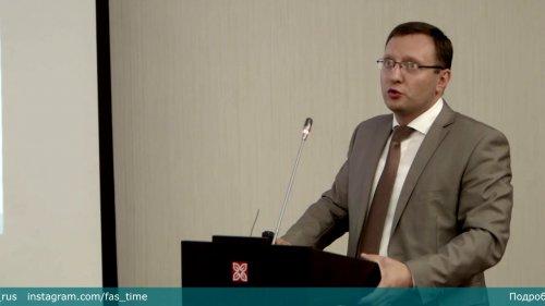 Пятый антимонопольный пакет ФАС отразит специфику электронной коммерции и цифровой экономики  - «Видео - ФАС России»