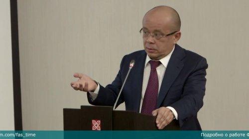 В чем ФАС видит опасность картелей?  - «Видео - ФАС России»