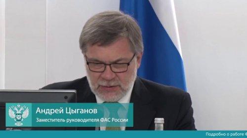 Задача ФАС – добиться реализации положений Указа Президента совместно с регионами  - «Видео - ФАС России»