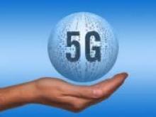 Nokia получила €500 млн на развитие сетей 5G - «Новости Банков»
