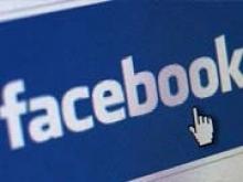 Facebook запускает альтернативу YouTube - «Новости Банков»