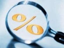 Аргентина подняла учетную ставку до 60% - «Новости Банков»
