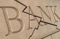 Банкам — хорошо, людям — плохо? - «Финансы»