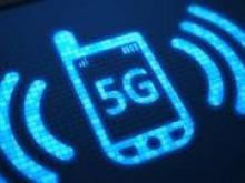 Где запустят первую в мире сеть 5G - «Новости Банков»