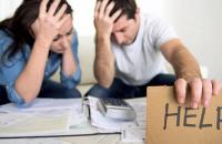 Ипотечников спасут от разорения? - «Финансы»