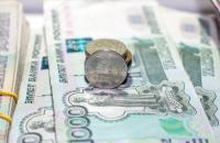 Готовиться ли России к новому дефолту? - «Финансы»