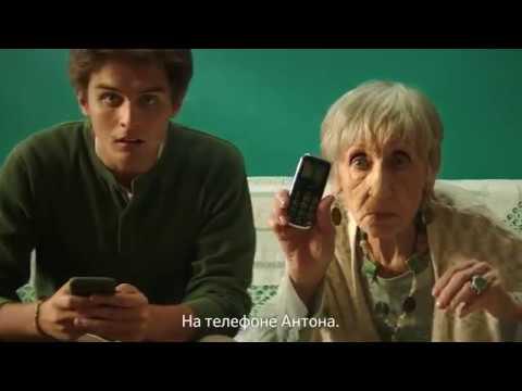 Челлендж: кто быстрее откроет вклад Онлайк?  - «Видео - Сбербанк»