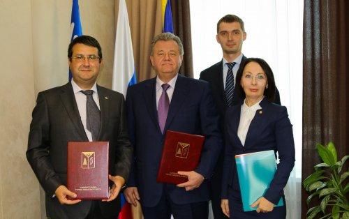 Между Запсибкомбанком и Администрацией города Нижневартовска подписано соглашение о сотрудничестве - «Пресс-релизы»