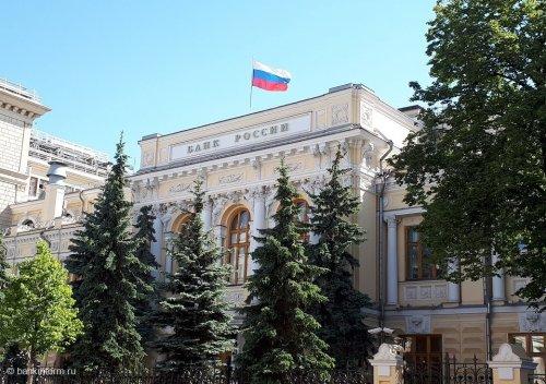 ЦБ повысил ключевую ставку до 7,5% - «Новости Банков»