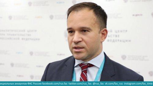 ФАС предлагает комплаенс  - «Видео - ФАС России»
