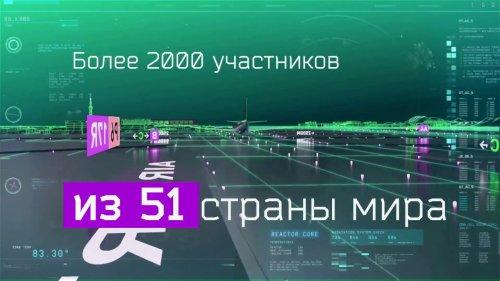 Международный конгресс по кибербезопасности в 2019 году  - «Видео - Сбербанк»
