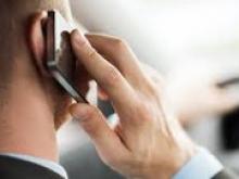Рынок смартфонов и интернета в США достиг своего пика - «Новости Банков»