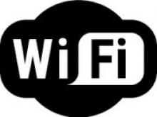 Wi-Fi 6 получат сети и гаджеты - «Новости Банков»