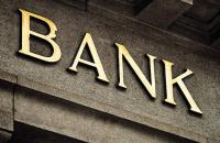 Обманутые «вкладчики»: о чем молчат банки - «Финансы»