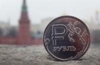 5 слабостей рубля: почему стоит покупать валюту именно сейчас - «Финансы»