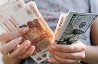 Назад, в 90-е: возможна ли в России новая гиперинфляция - «Финансы»