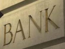 Китай обогнал США и Японию по количеству «мегабанков» - «Новости Банков»
