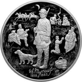 Вышла самая редкая монета 2018 года - «Новости Банков»