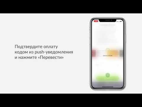 Банк Русский Стандарт. Как быстро оплатить налоги?  - «Видео - Банка Русский Стандарт»